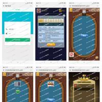 H5牛牛房卡棋牌游戏整站源码 浏览器直接注册登录 无需微信公众号