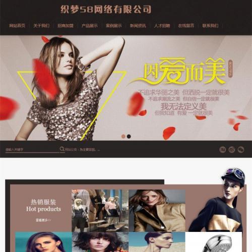 织梦dedecms服装设计模特展示公司网站模板源码(带手机移动端)