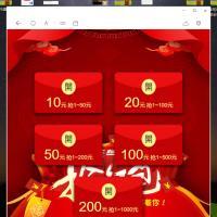 Thinkphp春节新款红包互换源码+搭建视频教程