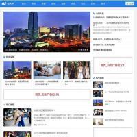 织梦dedecms蓝色新闻自媒体头条博客网站模板源码(带手机端带投稿)