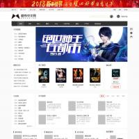 杰奇V2.2仿磨铁二次开发版原创小说系统网站源码完整版