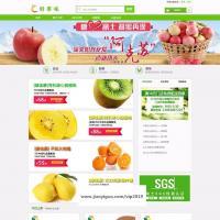 ECSHOP高仿好果味绿色清爽水果生鲜商城网站源码运营版 带手机WAP版