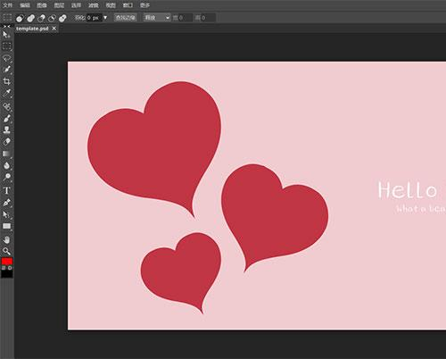 PHP在线ps照片图片处理网站源码 photoshop网页版