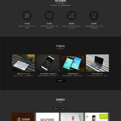 织梦dedecms黑色高端响应式品牌设计建站企业网站模板源码(自适应手机移动端)