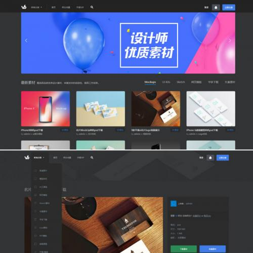 织梦dedecms网站模板 黑色精美仿v6design设计素材图片资源下载网站源码