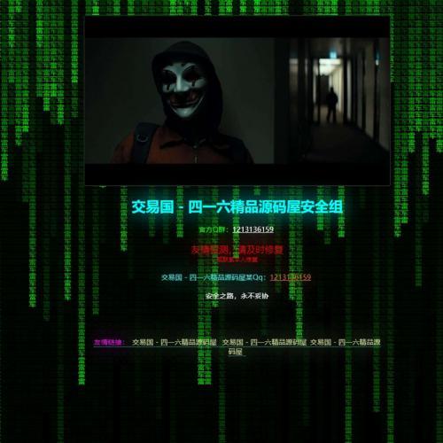动态黑客404黑页html源码 精仿电脑被黑html网站黑客源码