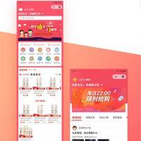 奇店社群社区团购 V4.7.5商用版 安装更新包 微擎小程序源码