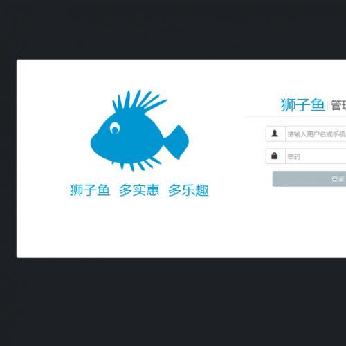 狮子鱼社区团购小程序 V12.7.2 微擎小程序至尊商用无限多开版