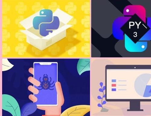Python高效编程技巧实战视频教程 Python进阶视频教程 共9章