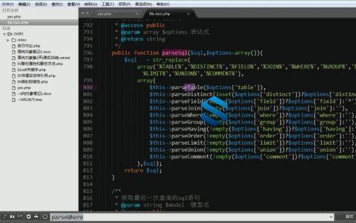 [Web开发合集]超100G全新精华实战-PHP全栈开发零基础和高级架构师课程