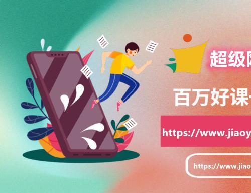 2019年最新seo技术研究中心赵彦刚seo课程VIP视频教程