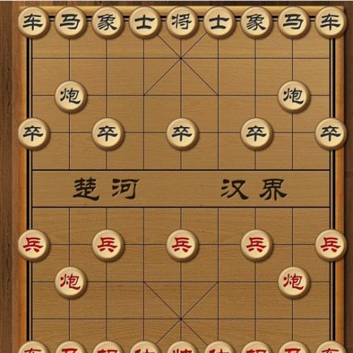html5中国象棋游戏源码 html在线网页下象棋代码