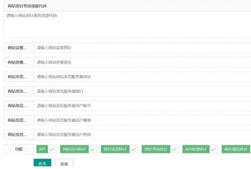 php+Layui开发的网站信息探针查询源码 专业查询好友个人信息的程序
