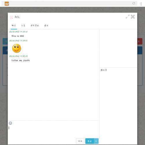 仿国外QQ聊天室源码 仿QQ的窗口 仿国外QQ网站聊天源码