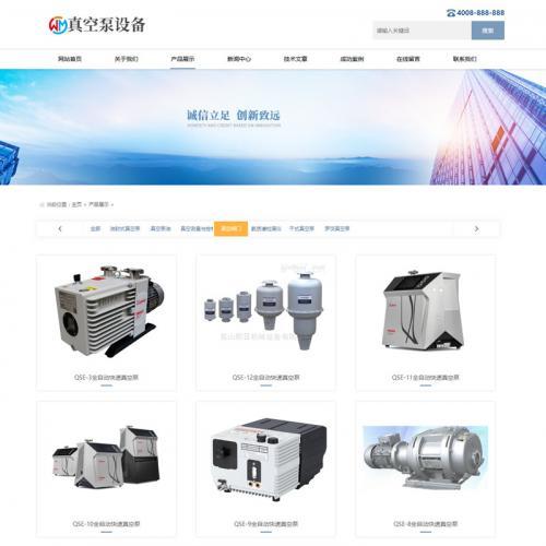 织梦HTML5响应式真空泵水泵机械设备类网站模板源码(自适应手机版)
