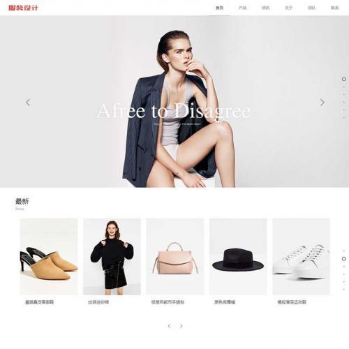 织梦HTML5响应式品牌女装创意滚屏摄影服装服饰模板(自适应移动端)