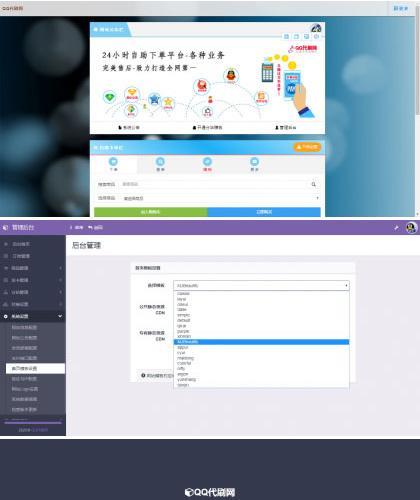 PHP彩虹代刷自助下单系统网站源码V5.9免授权 已对接即时到账支付接口