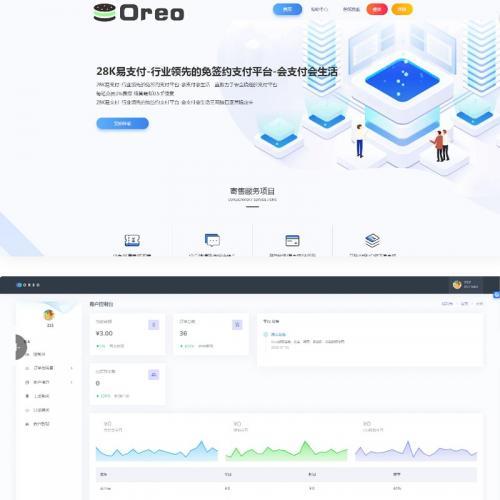 易支付源码 28k支付第四方支付源码-Oreo支付系统完整版