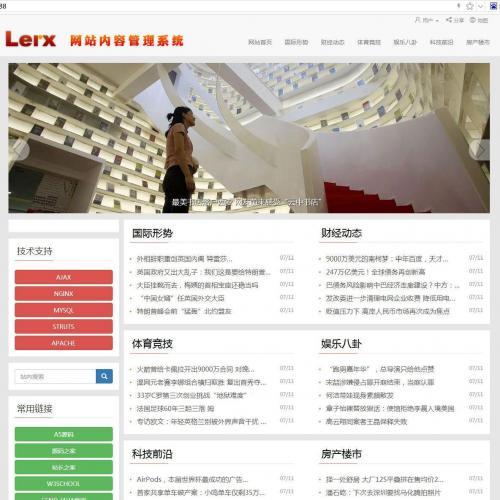 Lerx开源网站内容管理系统源码v6.6.5 文章标题截取+投稿功能