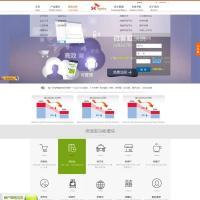 微信宝功能介绍专题页面html网页模板网站下载