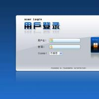 蓝色的后台系统管理登录界面设计div+css网页模板下载