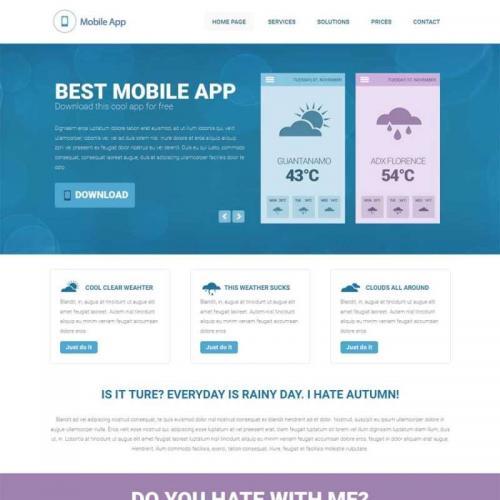 扁平风格的天气预报手机APP企业官网模板HTML源码下载