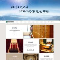 简洁大气的律师事务所网站模板全站html源码下载