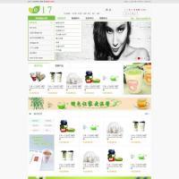 绿色的生活用品购物商城网站模板html源码下载