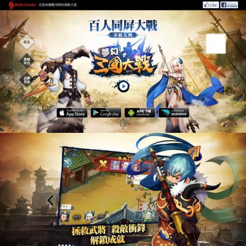 html5争霸九州游戏宣传页模板专题代码下载