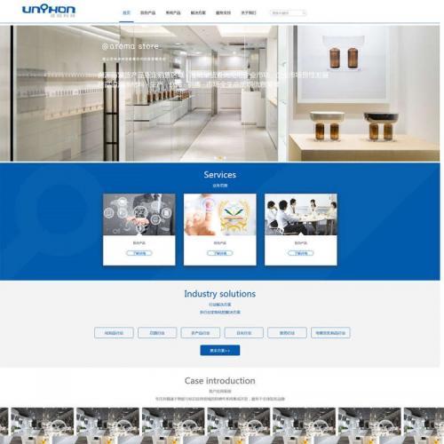 简洁的生产科技响应式企业官网模板HTML代码