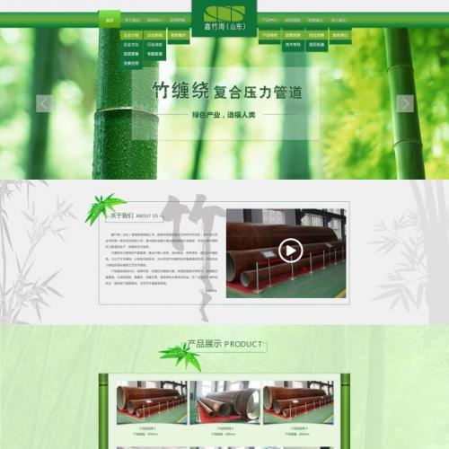 绿色的工业生产材料企业网站模板html代码