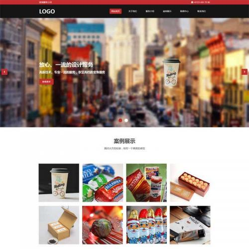 红色大气的包装印刷服务公司模板HTML网页代码