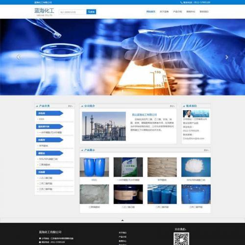 蓝色的化工产品门户网站HTML模板代码