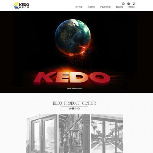 大气的门窗行业公司网站HTML模板代码