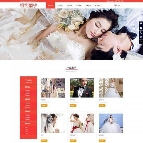 红色的婚纱摄影公司网站响应式模板HTML网页代码