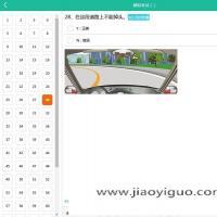手机+PC+平板自适应 Thinkphp3.2驾校在线考试系统源码