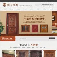 古典复古木材木门木业企业网站模板(带手机端)源码
