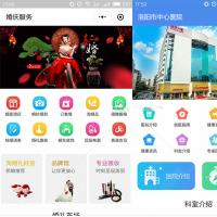 壹佰智慧万能门店小程序 V1.1.53无限版支持全站DIY+商家APP