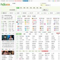 最新睛天仿hao123网址导航系统网站源码