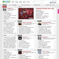 aspcms新闻网站源码