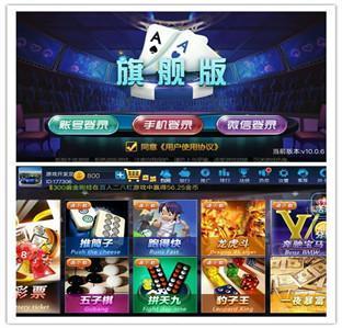 颂游旗舰版 内含26款金币游戏+12款房卡游戏 官方正版