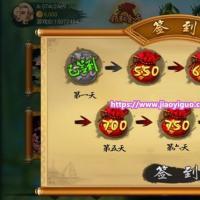 网狐6603微信麻将房卡类子游戏 贵阳《捉鸡麻将》(无限房卡)完美运营版全套源码