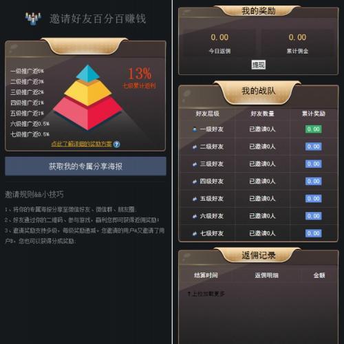 爆点H5游戏源码 2020最新爆点区块链竞猜游戏系统已完成码支付对接