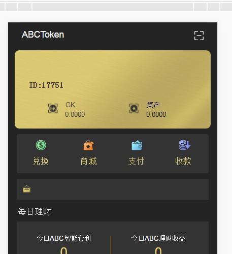 全新钱包量化多币种推荐奖励区块矿机商城理财源码 附带安装视频教程