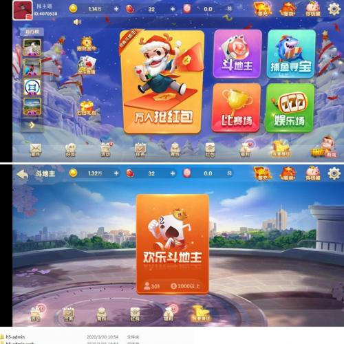 H5电玩城游戏源码 玩法比较多+UI也特别好看+纯源码系列