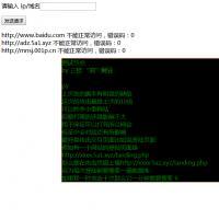 最新在线网页CC攻击源码