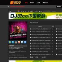 最新92ccdj网DJ商业版整站源码